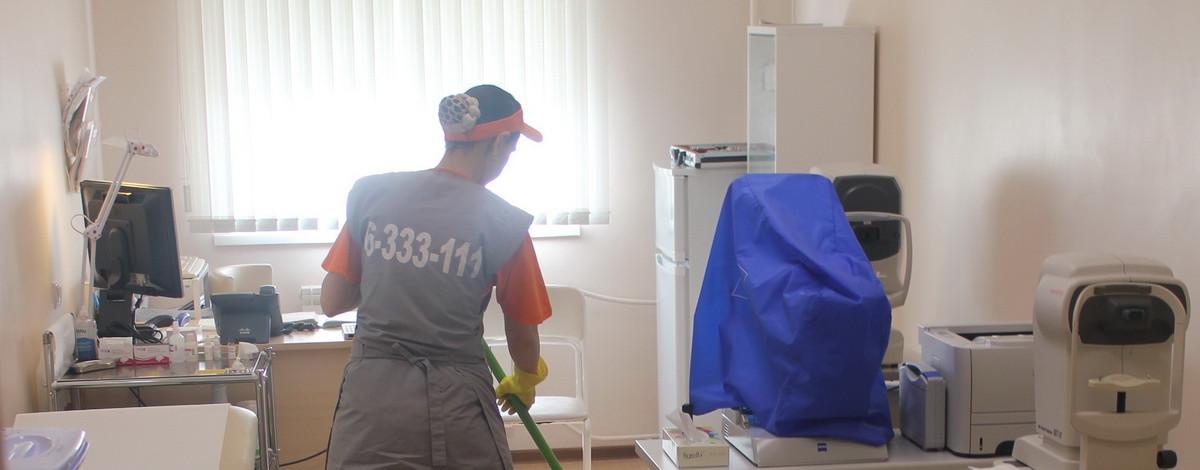 Уборка помещений в поликлинике. Клининговая компания ПроблескМед